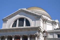 历史记录博物馆国家自然 库存照片