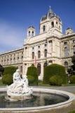 历史记录博物馆本质维也纳 免版税库存图片