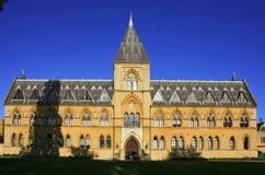 历史记录博物馆自然牛津大学 库存图片