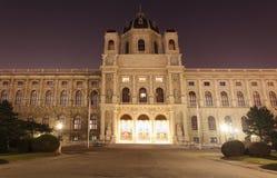历史记录博物馆自然维也纳 免版税库存照片