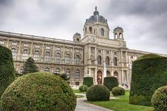 历史记录博物馆自然s维也纳 免版税库存图片