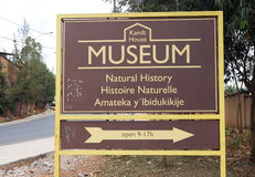 历史记录房子自然kandt的博物馆 免版税库存照片