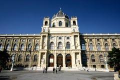 历史记录自然维也纳 免版税库存图片