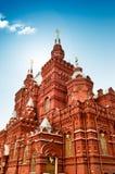 历史记录莫斯科博物馆红色俄国广场 免版税库存照片