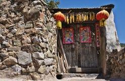 历史门廊用中文 免版税库存图片
