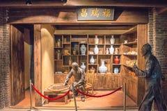 历史雕塑在厦门博物馆 库存图片