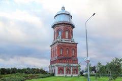 历史水塔在因弗卡吉耳,新西兰 图库摄影