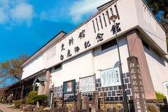 历史Byakkotai博物馆的Aizuwakamatsu,日本 库存图片