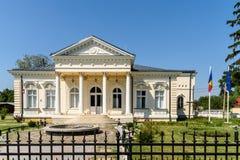 历史Teodor Cincu博物馆在泰库奇 免版税库存照片