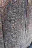 压印的古老埃及象形文字 免版税图库摄影