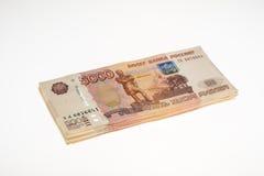 厚实的捆绑金钱俄罗斯卢布 图库摄影