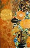 原始的抽象绘画,在帆布的油 免版税库存照片