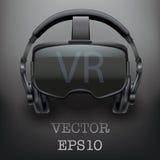 原始的立体镜3d VR耳机 库存例证