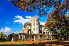 原子圆顶,前广岛工业促进霍尔 免版税图库摄影