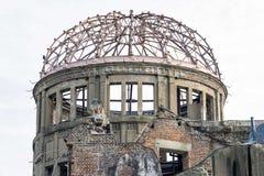 原子弹圆顶在广岛和平纪念公园,日本 免版税库存照片
