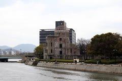 原子弹圆顶在广岛,广岛和平Mem的部分 库存照片