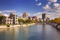 原子弹圆顶在广岛,日本 免版税库存图片