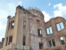 原子弹圆顶在广岛,日本 库存图片