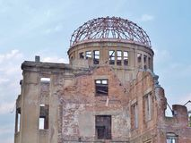 原子弹圆顶在广岛,日本 免版税库存照片