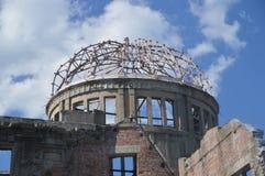 原子弹圆顶的细节在广岛日本2016年 免版税库存图片