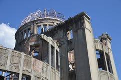 原子弹圆顶的细节在广岛日本2016年 免版税图库摄影