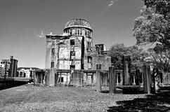 原子弹圆顶,原子弹爆炸圆顶屋 库存图片