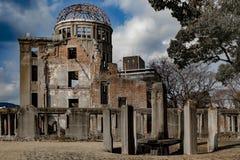 原子弹爆炸圆顶屋- Genbaku圆顶 免版税图库摄影