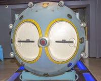 原子弹第一莫斯科博物馆工艺学校苏维埃 免版税库存照片