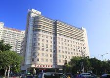 厦门中山医院的心脏中心 免版税库存照片