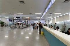 厦门和jinmen轮渡码头服务大厅 免版税库存图片