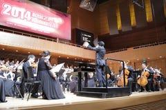 厦门歌曲和舞蹈团表现交响乐 免版税库存照片