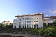 厦门管理学院图书馆  免版税库存图片