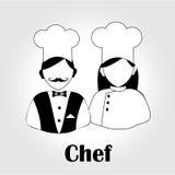 厨师象 向量例证