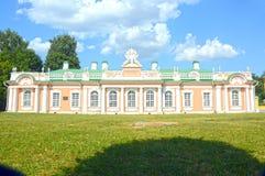 厨房翼 建筑师额尔古纳 1754-1755图表Sheremetevs宫殿和公园合奏  18-19世纪 免版税库存图片