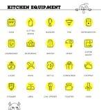 厨房设备平的象集合 免版税库存照片