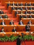 参加议会会议的高级中国领导 免版税图库摄影