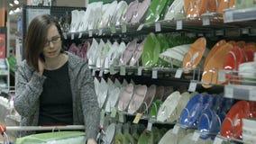 参观а超级市场的一个少妇 股票录像