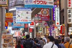 参观购物街道的人们在大阪,日本 免版税库存图片