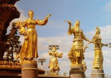 友谊美丽的金黄喷泉  免版税库存图片