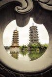 双耸立桂林瓷 库存照片