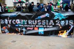 反叙利亚阿萨德总统抗议者在中央伦敦前进 库存照片