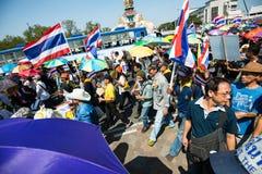 反对法案的抗议者赦免 免版税库存图片