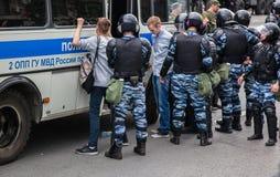 反对腐败的抗议 免版税库存图片