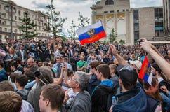 反对腐败的抗议 库存图片