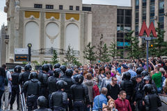 反对腐败的抗议 免版税图库摄影