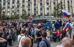 反对腐败的抗议 免版税库存照片