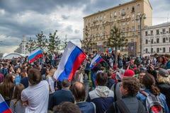 反对腐败的抗议 库存照片