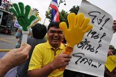 反政府抗议 库存图片