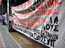 反横幅共产主义政府希腊patra 免版税图库摄影