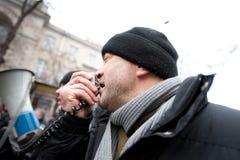 反演示政府摩尔多瓦 免版税库存图片